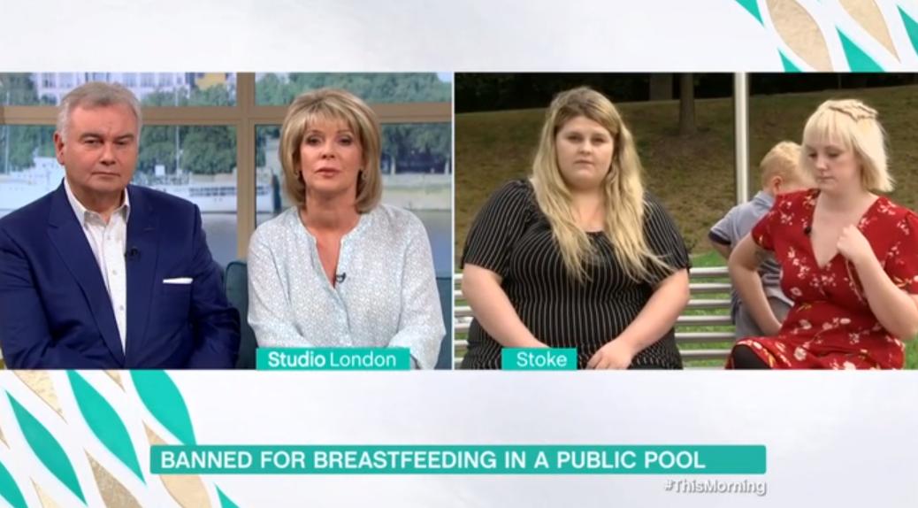 This Morning breastfeeding debate