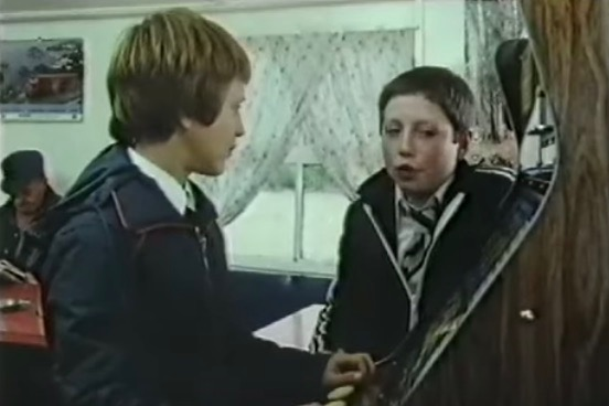 Zammo Grange Hill (Credit: YouTube)