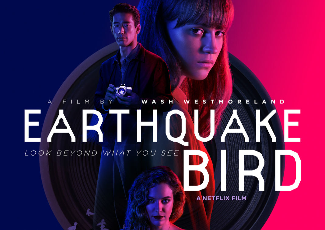 Earthquake Bird Netflix