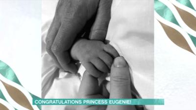 princess eugenie baby name odds